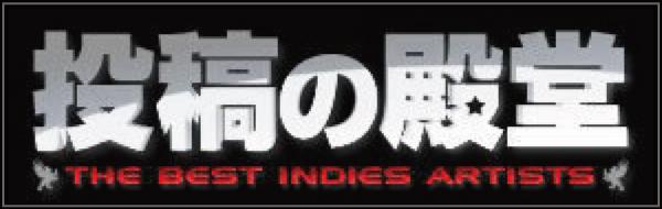 logo_dendo.jpg