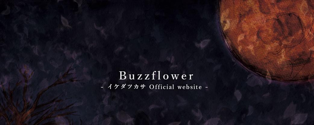 Buzz_TOP.jpg